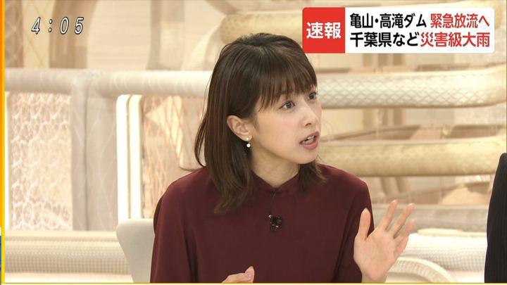 2019年10月25日加藤綾子の画像04枚目