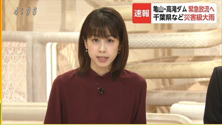 2019年10月25日加藤綾子の画像05枚目