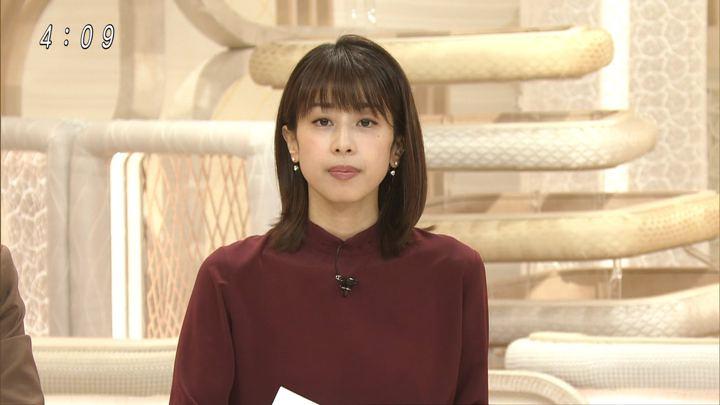 2019年10月25日加藤綾子の画像06枚目