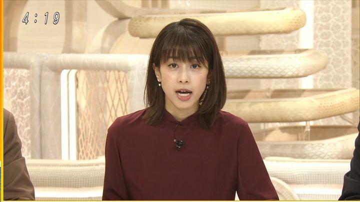 2019年10月25日加藤綾子の画像07枚目