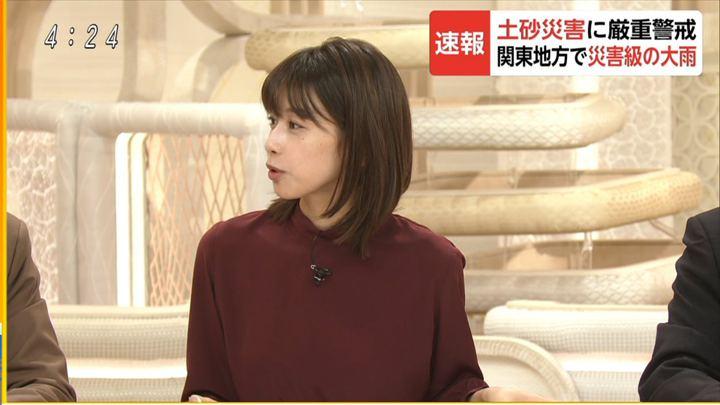 2019年10月25日加藤綾子の画像08枚目