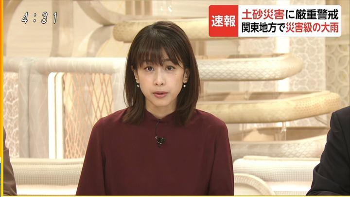2019年10月25日加藤綾子の画像10枚目