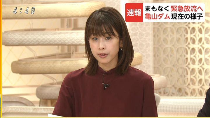 2019年10月25日加藤綾子の画像12枚目
