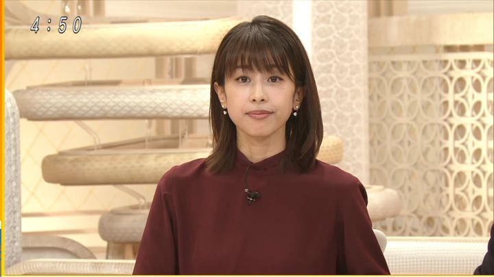 2019年10月25日加藤綾子の画像13枚目