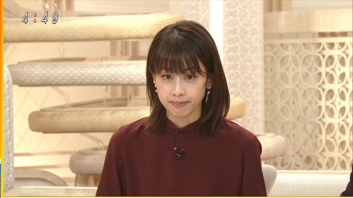 2019年10月25日加藤綾子の画像14枚目
