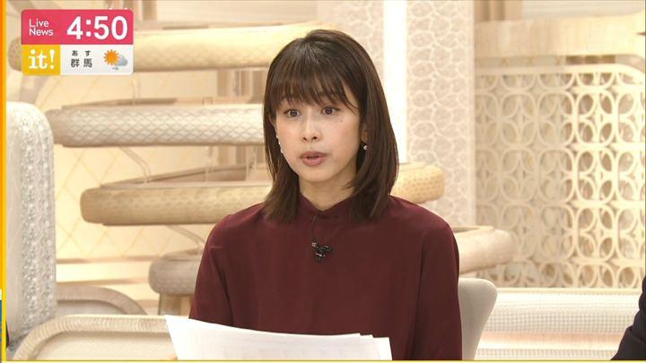 2019年10月25日加藤綾子の画像16枚目