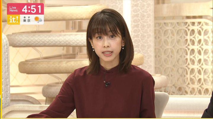 2019年10月25日加藤綾子の画像18枚目
