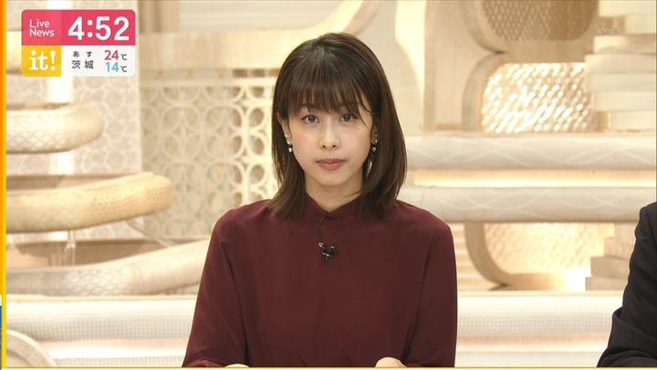 2019年10月25日加藤綾子の画像19枚目