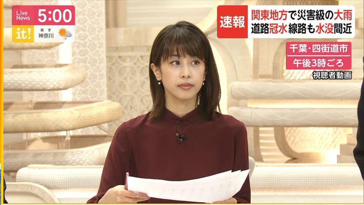 2019年10月25日加藤綾子の画像20枚目