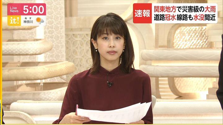 2019年10月25日加藤綾子の画像21枚目