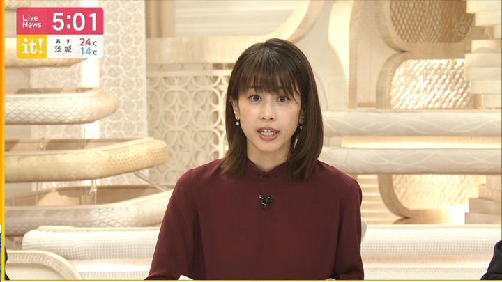 2019年10月25日加藤綾子の画像22枚目