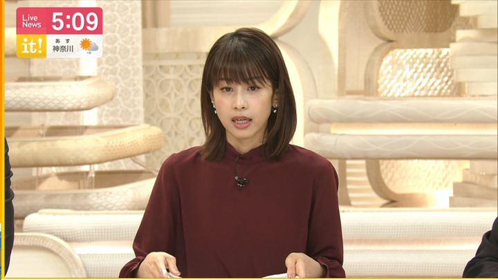 2019年10月25日加藤綾子の画像23枚目