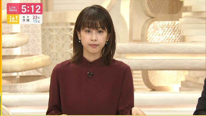2019年10月25日加藤綾子の画像24枚目