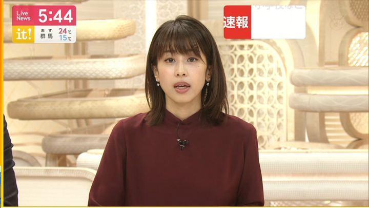 2019年10月25日加藤綾子の画像26枚目
