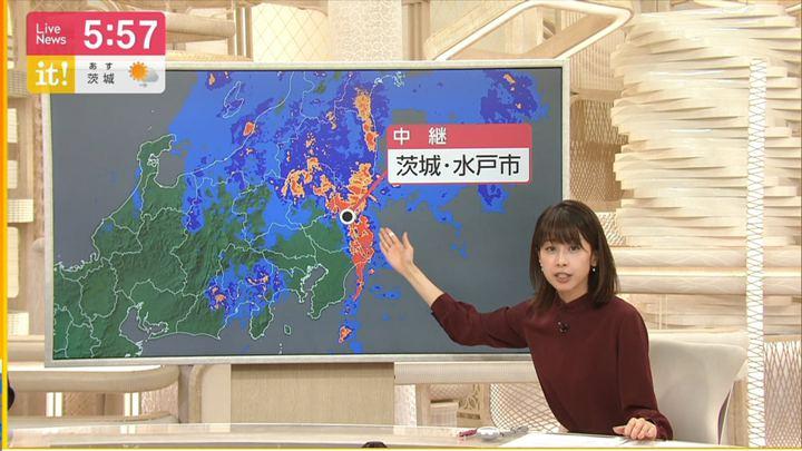 2019年10月25日加藤綾子の画像28枚目