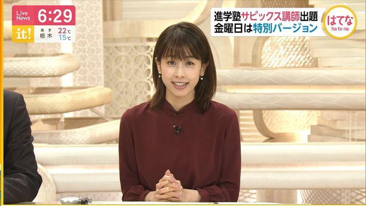 2019年10月25日加藤綾子の画像29枚目