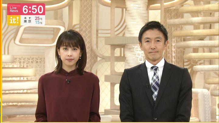 2019年10月25日加藤綾子の画像31枚目