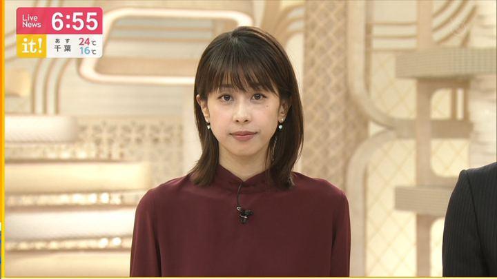 2019年10月25日加藤綾子の画像32枚目