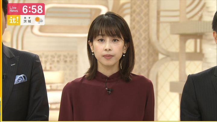2019年10月25日加藤綾子の画像33枚目