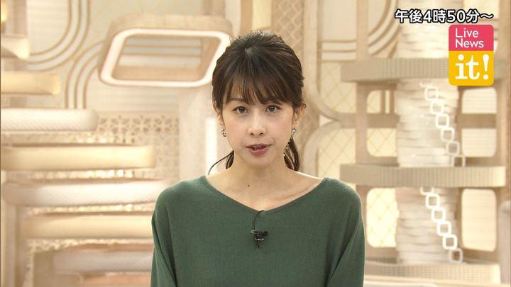 2019年10月29日加藤綾子の画像02枚目