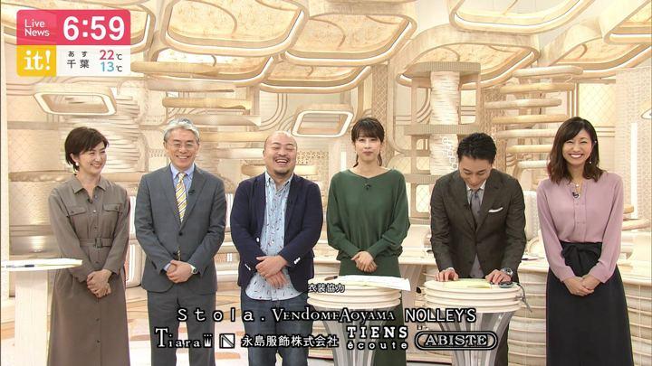 2019年10月29日加藤綾子の画像16枚目