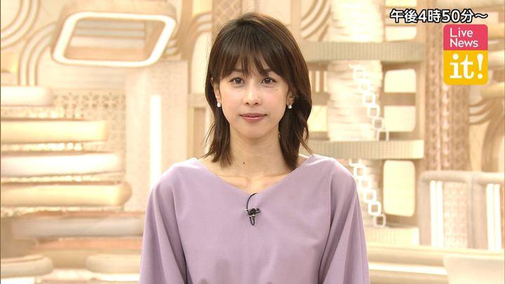 2019年10月30日加藤綾子の画像01枚目