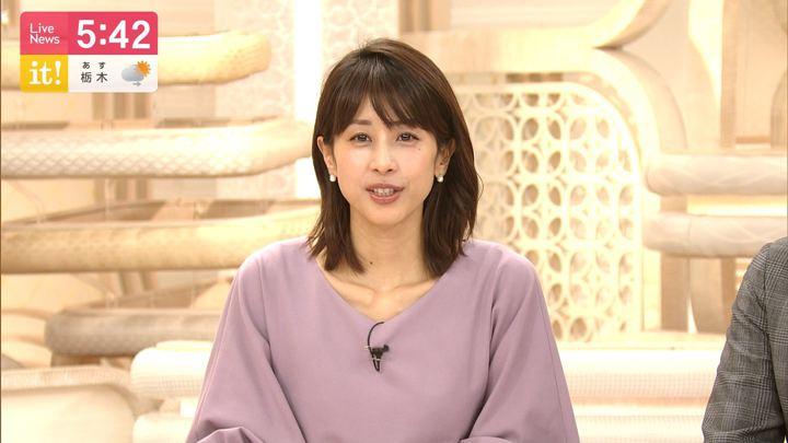2019年10月30日加藤綾子の画像08枚目