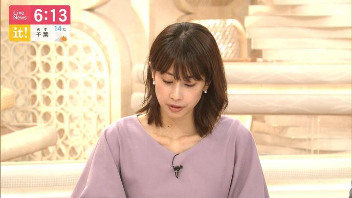 2019年10月30日加藤綾子の画像15枚目