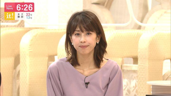 2019年10月30日加藤綾子の画像16枚目