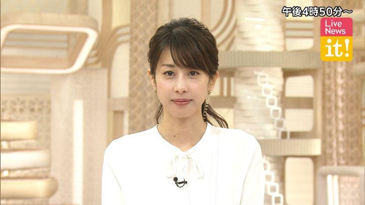 2019年10月31日加藤綾子の画像01枚目