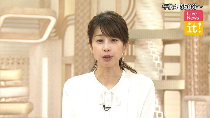 2019年10月31日加藤綾子の画像02枚目