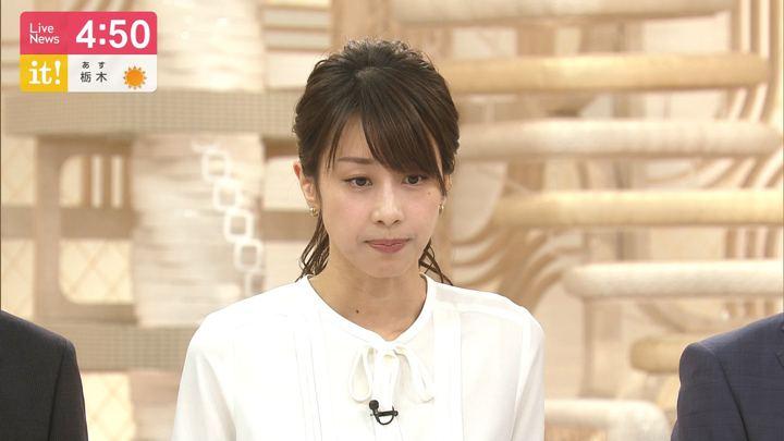 2019年10月31日加藤綾子の画像05枚目