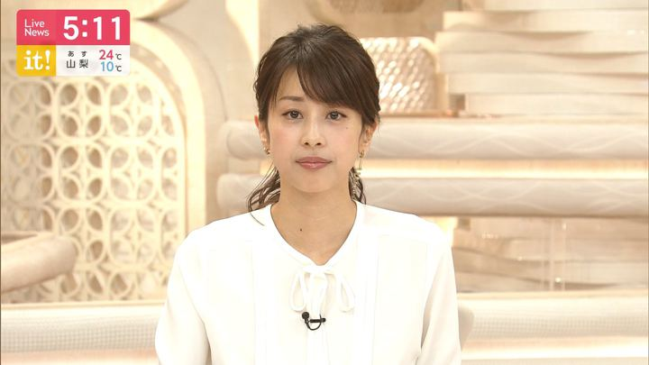 2019年10月31日加藤綾子の画像07枚目