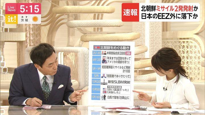 2019年10月31日加藤綾子の画像08枚目