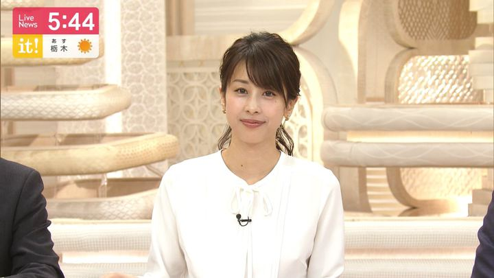 2019年10月31日加藤綾子の画像10枚目