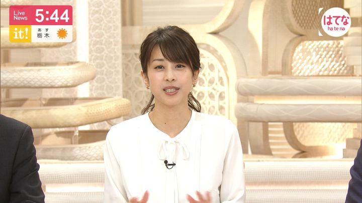 2019年10月31日加藤綾子の画像11枚目