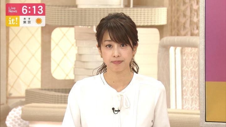 2019年10月31日加藤綾子の画像15枚目