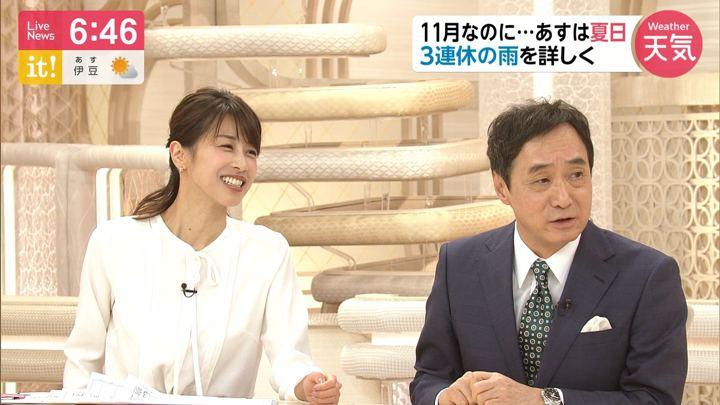 2019年10月31日加藤綾子の画像17枚目