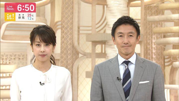 2019年10月31日加藤綾子の画像19枚目