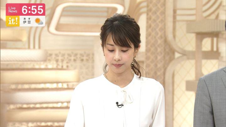2019年10月31日加藤綾子の画像20枚目