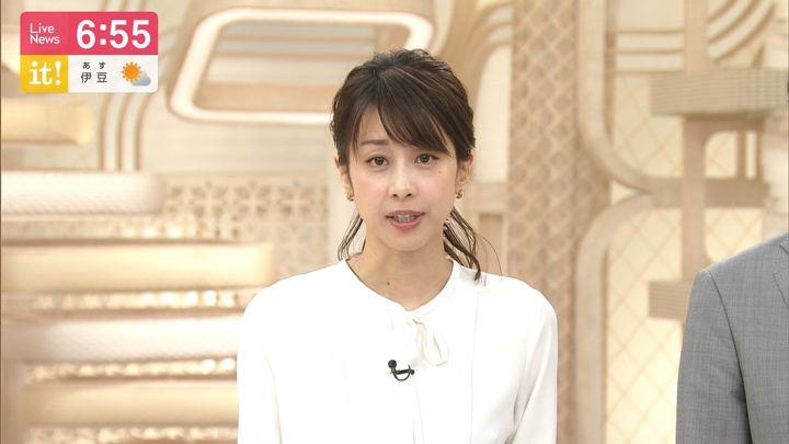 2019年10月31日加藤綾子の画像21枚目