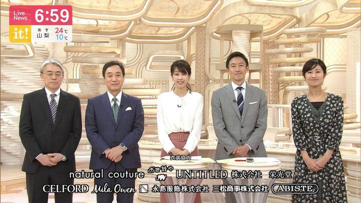 2019年10月31日加藤綾子の画像22枚目