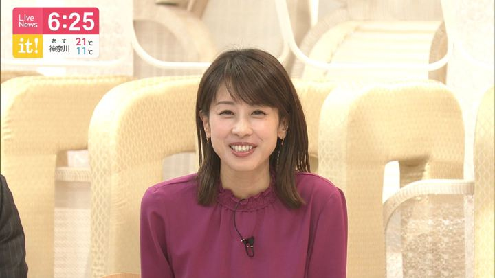 2019年11月05日加藤綾子の画像16枚目