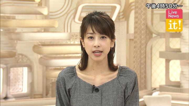 2019年11月06日加藤綾子の画像01枚目