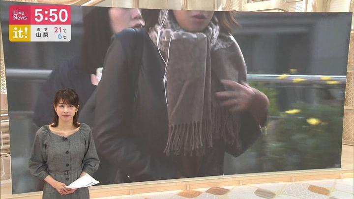 2019年11月06日加藤綾子の画像14枚目