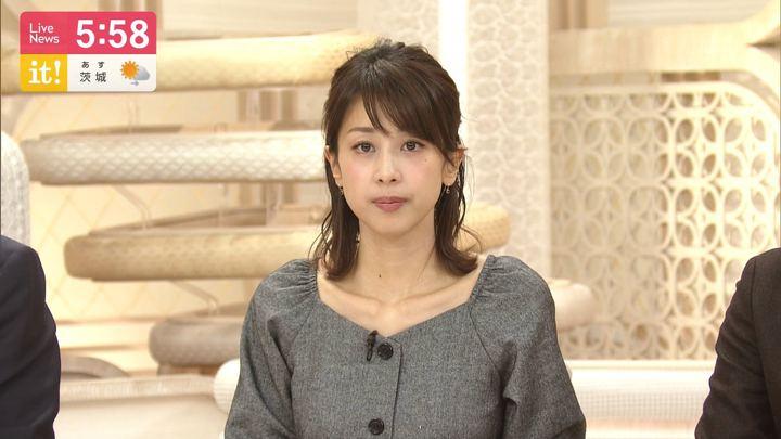 2019年11月06日加藤綾子の画像15枚目