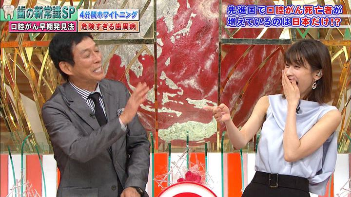 2019年11月06日加藤綾子の画像25枚目
