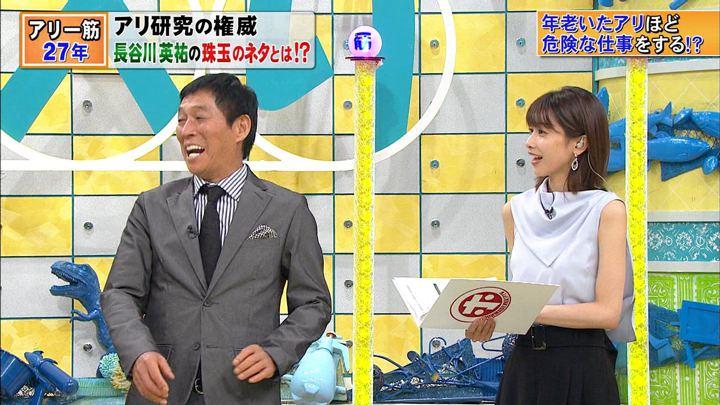 2019年11月06日加藤綾子の画像28枚目