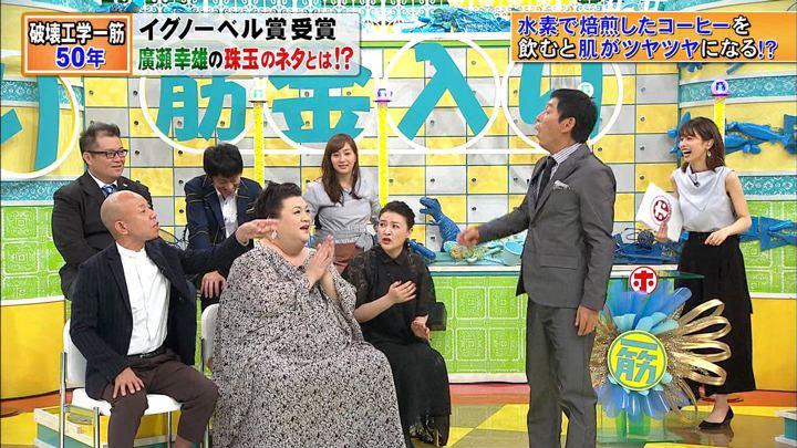 2019年11月06日加藤綾子の画像34枚目