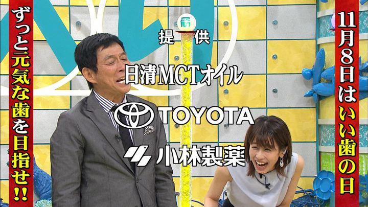 2019年11月06日加藤綾子の画像35枚目